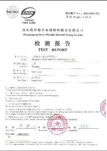 Certificat S32750