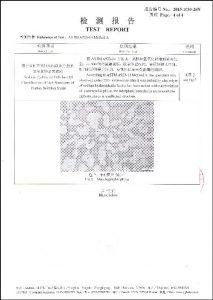 Certificat S32760