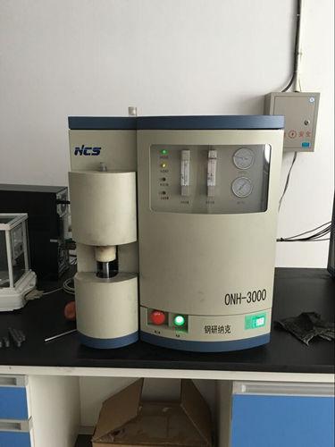 Anàlisi de microelements