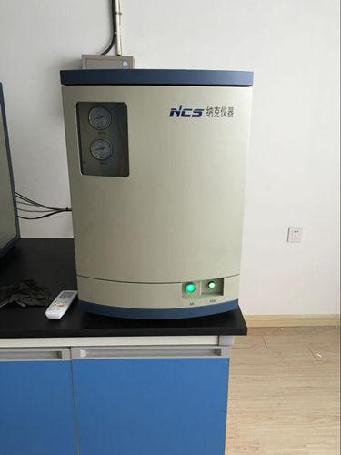 Anàlisi de microelements 2
